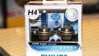 PHILIPS CRYSTAL VISION 4300K BRIGHT WHITE LIGHT