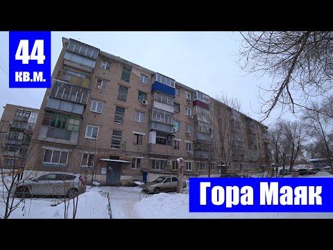 Рум тур (Room Tour) по трехкомнатной квартире на горе МАЯК / г. Оренбург, ул. Магистральная, д. 2
