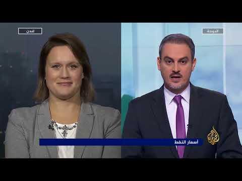 النشرة الاقتصادية الثانية 2018/1/11  - 01:21-2018 / 1 / 12