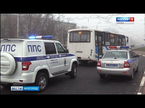 Ранивший водителя автобуса ножом пассажир обвиняется в покушении на убийство