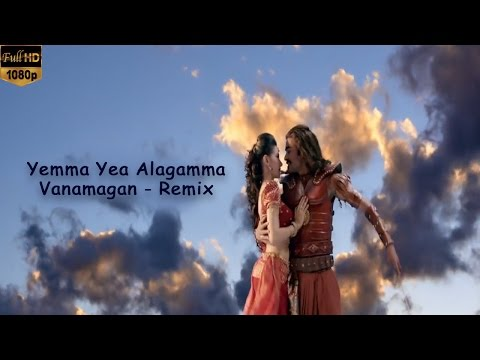 Yemma Yea Alagamma - Vanamagan |  Remix Video Song | Jayam Ravi | Harris Jayaraj