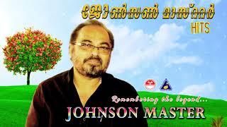 Remembering the legend..|ജോൺസൺ മാസ്റ്റർ ഹിറ്റ്സ് |Evergreen Melodies of Johnson master