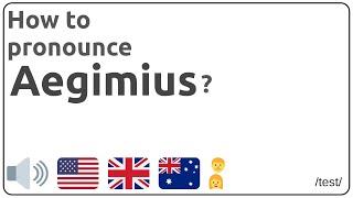 Aegimius - WikiVisually