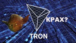 Tron обзор криптовалюты! Когда новый рост?