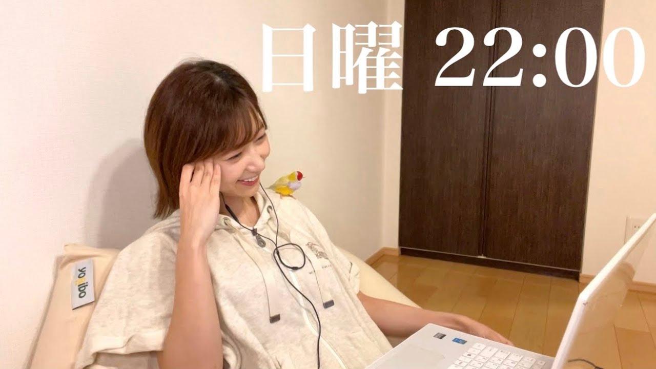 【櫻坂46】流れ弾MV ノーカット!初見リアクション動画🏠🌙