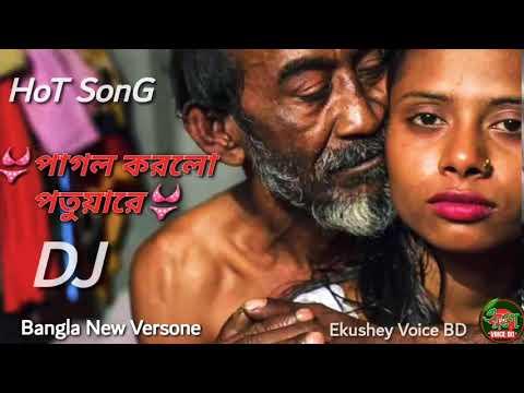 Pagol Korilo Potra Re। HOT DJ SONG। Bangla New DJ। 2020