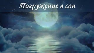 Download ~~Музыка для глубокого сна и восстановления сил~~ Mp3 and Videos