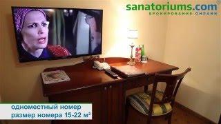 одноместный номер в спа отеле Aqua Marina, Карловы Вары - sanatoriums.com