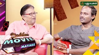 Madhan interacts with Director Manikandan of Aandavan Kattalai | Madhan Movie Matinee