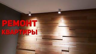 видео ремонт квартир в Балашихе