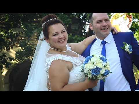 Свадьба Ульяна и Рома