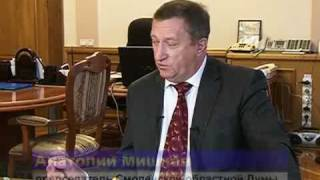 видео Особенности реализации государственной жилищной политики