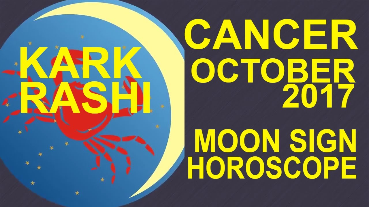 Cancer (Kark Rashi) Monthly Horoscope For October 2017 | Cancer Astrology  Moon Sign Predictions