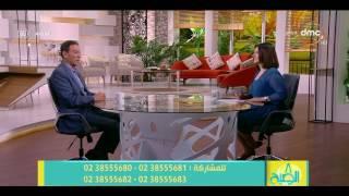 8 الصبح - فقرة العيادة مع د. هاني الناظر