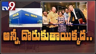 IKEA opens India's first store in Hyderabad - TV9