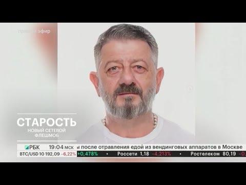 """FaceApp: Флешмоб """"Старение"""" захватил рунет. Приложение Faceapp может состарить лицо на фотографии."""