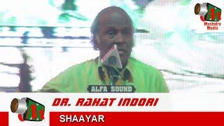 Dr Rahat Indori, Patiyali Mushaira, 21/03/2016, AMEER KHUSRO MAHOTSAV, Mushaira Media