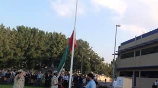 ATHS Dubai National Anthem