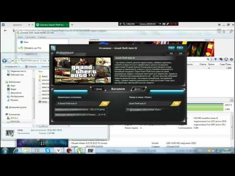 Где и как скачать GTA 4 НА пк через Торрент!)