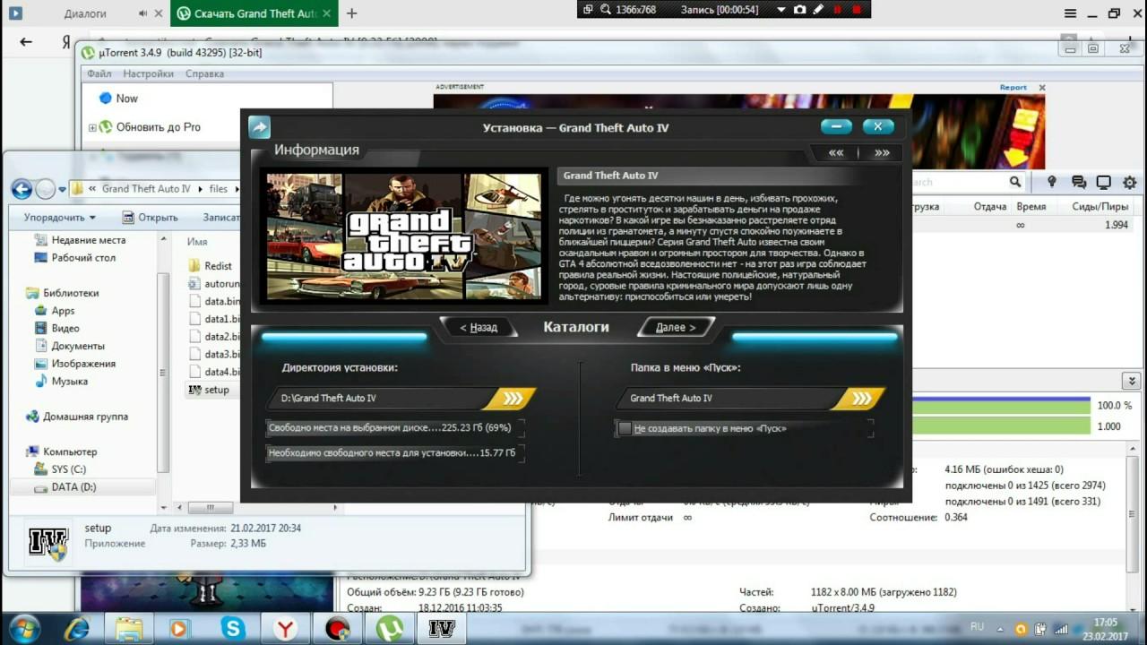 Где и как скачать gta 4 на пк через торрент! ) youtube.