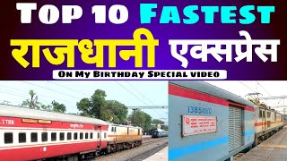 Download Top 10 Fastest Rajdhani express in india 2020 By So Hyper
