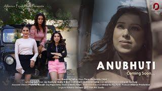 ANUBHUTI - Bonosree Saikia | Poran Borkatoky | Sasanka Samir | Bitopan Kashyap