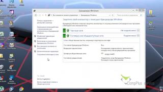 Настройка MS SQL Server 2012 (2008) для удаленных подключений