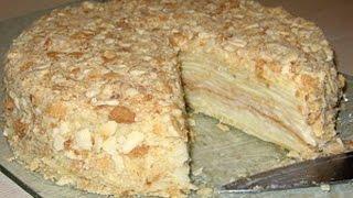 Рецепт большого и вкусного торта за 100 рублей!! Наполеон с заварным кремом.