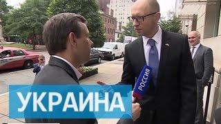 Яценюк убежал, увидев микрофон с надписью 'Россия'