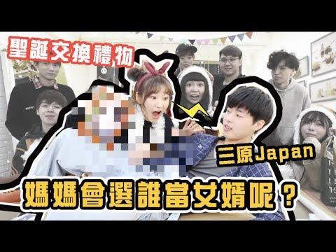 Youtuberft.Japan/Misa/////kiki Alisasa