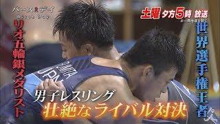 土曜ごご5時 『バース・デイ』 2月17日放送予告 東京五輪まであと2年。...
