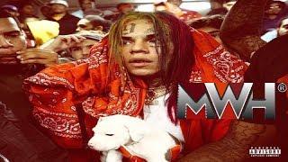 6ix9ine Suu Woop Yg The Game Jobba Loc Slim 400 Diss Ny Blood Gang Audio