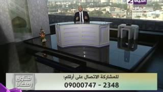 بالفيديو.. داعية إسلامي: عقوق الوالدين لا يجوز حتي وإن لم ينفقوا على أولادهم