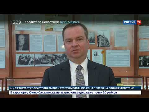 Russian TV report of government signing MOU with CIBJO and AWDC