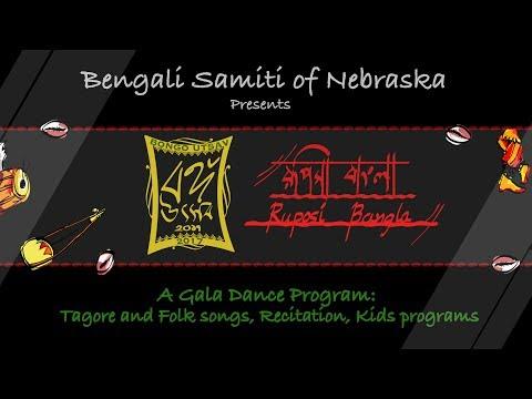 Bongo Utsav 2017 - Ruposi Bangla - Bengali Samiti of Nebraska