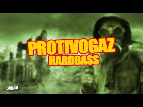uamee - PROTIVOGAZ