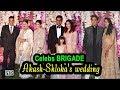 Celebs BRIGADE at Akash -Shloka's WEDDING Party
