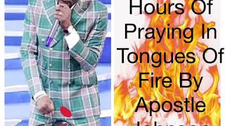 Must Watch:::: Apostle Johnson Suleman Praying In Tongues Of Fire 🔥 4, June 2020