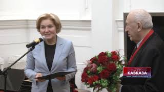 Ольга Голодец поздравила Таира Салахова
