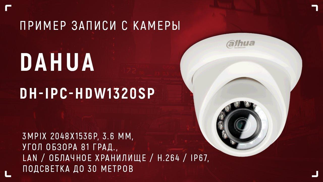 Kết quả hình ảnh cho IPC-HDW1320SP-S3