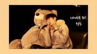 볼빨간사춘기 - 썸탈꺼야 남ver (cover by. 정조)