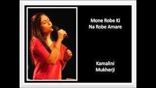 Rabindra Sangeet - Mone Robe Ki Na Robe Amare - Kamalini Mukherji