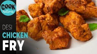 Desi Style Chicken Fry | Fried Chicken Recipe Desi Style | Easy Chicken Fry Recipe by CookNations