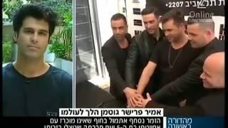 טל מוסרי חברו של אמיר פיי גוטמן מתפרק בראיון לאחר מותו
