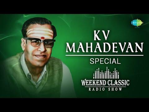 KV Mahadevan Special Weekend Classic Radio Show - Tamil | கே.வி. மகாதேவன் | HD Songs | RJ Mana