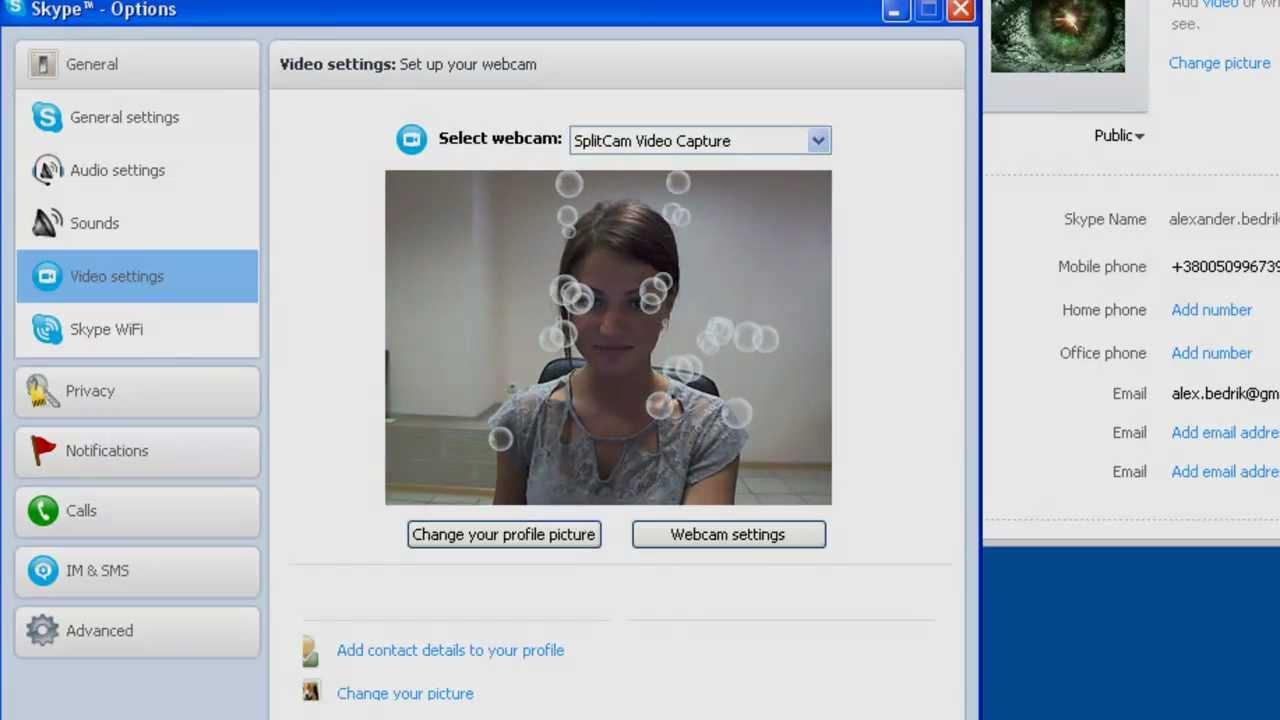 splitcam nouvelle version 2012