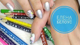 Маникюр в 11 лет Детский маникюр Блестящие ногти Простой дизайн