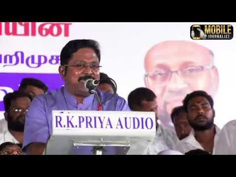 TTV தினகரன்-யின் அனல் பறக்கும் பிரச்சார பொதுக்கூட்டம் | TTV Dinakaran Latest Speech