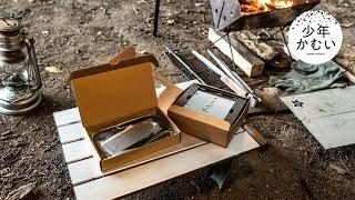【ソロキャンプ道具】1ヶ月以上待ちの超人気メスティン用鉄フタと、クラウドファウンディングのポケコ届いた!【番外編】