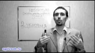 2 условия для эффективной работы с голосом. Онлайн-школа голоса, упражнение 7.